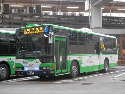 神戸市バス中央営業所